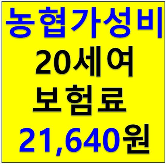 02농협-01.jpg