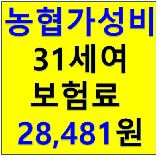 03농협-01.jpg