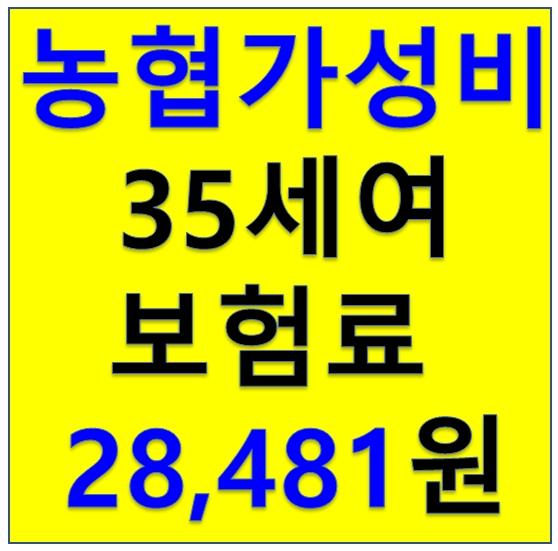 04농협-01.jpg