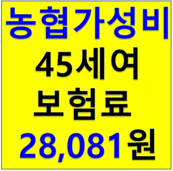 05농협-01.jpg